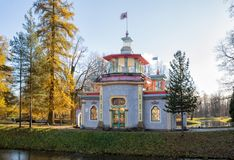 Chinese pavilion in Catherine Park, Tsarskoye Selo stock images