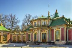 Chinese Pavilion at Drottningholm, Stockholm Stock Image