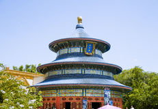 Chinese Pavilion in Epcot. Stock Image