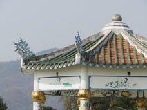 Chinese pavilion at graveyard - detail Royalty Free Stock Images