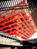Chinese pavilion at World Expo stock image