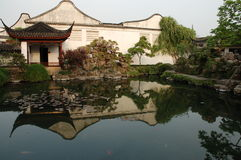Chinese Paviljoenen Stock Afbeelding