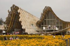 Chinese Pavillion in Expo 2015 Stock Afbeeldingen