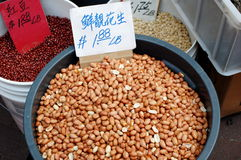 Chinese Peanuts Royalty Free Stock Photos