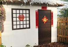 Chinese peasant's house Stock Images