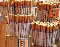 Chinese pencils. A close up image of a bundle of Chinese calligraphy tool stock photography
