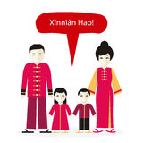 Chinese People Congratulations Happy New Year Stock Photos