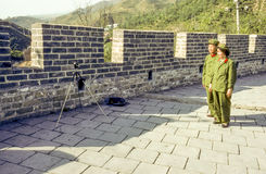 Chinese people do a self portrait at the chinese wall in Badalin Stock Photos