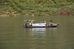 Chinese People Fishing Yangtze River, Travel China Stock Image