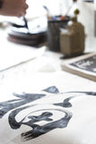 Chinese people practice calligraphy. Chinese kid practice calligraphy on paper Royalty Free Stock Photo