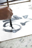 Chinese people practice calligraphy. Chinese kid practice calligraphy on paper Stock Photography