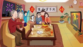 Chinese people spend the Spring Festival, New Year`s Eve, the whole family gather together to watch the Spring Festival Gala. On the New Year`s night, there are vector illustration