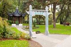 Chinese pergola Stock Photos