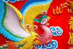 Chinese phoenix sculpture Stock Photography