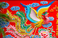 Chinese phoenix sculpture Royalty Free Stock Images