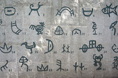 Chinese Pictograph Stock Photo