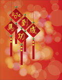 2014 Chinese Plaques with Horse Success Text Illus. 2014 Chinese New Year Plaques with and Horse Bringing Success Text and Blurred Bokeh Background Illustration Royalty Free Illustration