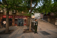 Chinese policeman in Beijing Royalty Free Stock Image