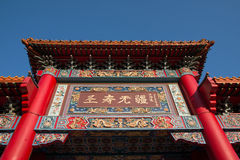 Chinese Poort aan Chinatown Royalty-vrije Stock Foto's