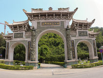 Chinese Poort in Macao royalty-vrije stock afbeelding