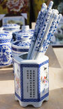 Chinese porcelain Stock Photography