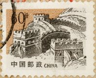 Chinese postage stamp Great Wall royalty free stock photography