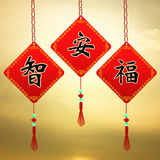 Chinese prayers Royalty Free Stock Image