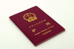 Chinese (PRC) passport. Front cover view Royalty Free Stock Photos