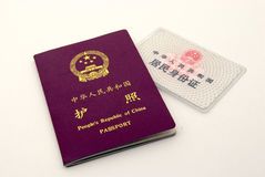 Chinese (PRC) passport and ID card. Chinese (PRC) passport front cover and ID card view Stock Images