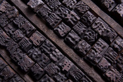 Chinese printing press Stock Image