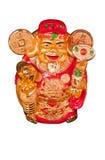 Chinese Prosperity Money God. Isolate on white background stock image