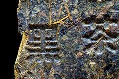 Chinese Pu-Erh tea. Closeup of a pressed brick Royalty Free Stock Photos