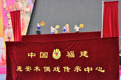 Chinese Puppet Show Royalty Free Stock Image