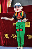 Chinese Puppet Show Stock Image