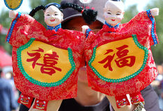 Chinese puppets Stock Images