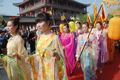 Chinese Qingming Festival public memorial ceremony Royalty Free Stock Photography