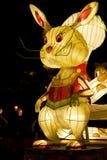 Chinese Rabbit Animal Zodiac Lantern Stock Image