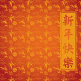 Chinese red bamboo pattern New Year background Royalty Free Stock Photos