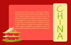 Chinese Red Building with Yellow Roof Web Banner Stock Photography