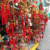 Chinese red charm Stock Photography