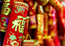 Chinese red decorations Royalty Free Stock Photography