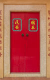 Chinese red door in an ancient Chinese temple Stock Photo