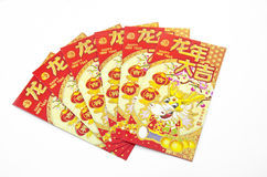 Chinese Red dragon Envelope. Chinese New Year Money Packets Translation: Best Luck Ahead the Year of Dragon Stock Photo