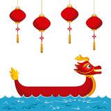 Chinese red dragon lanterns traditional culture. Vector illustration Royalty Free Stock Image