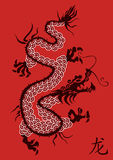 Chinese red dragon silhouette Royalty Free Stock Photography