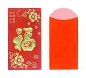 Chinese Red Envelope isolated on white background Stock Image