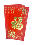 Chinese Red Envelope isolated on white background Royalty Free Stock Photos