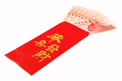 Chinese red envelope Royalty Free Stock Image