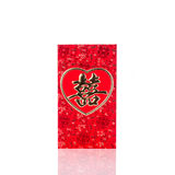 Chinese Red Envelope use in Chinese new year festival on white. Chinese Red Envelope use in Chinese new year festival on white background. Translation in Stock Photography