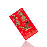 Chinese Red Envelope use in Chinese new year festival on white. Chinese Red Envelope use in Chinese new year festival on white background. Translation in Stock Images